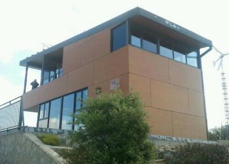 observatorio-Font-Roja-incendios-Valenciana-osbo