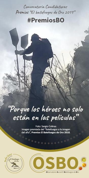 #premiosBO2019-cartel-héroes